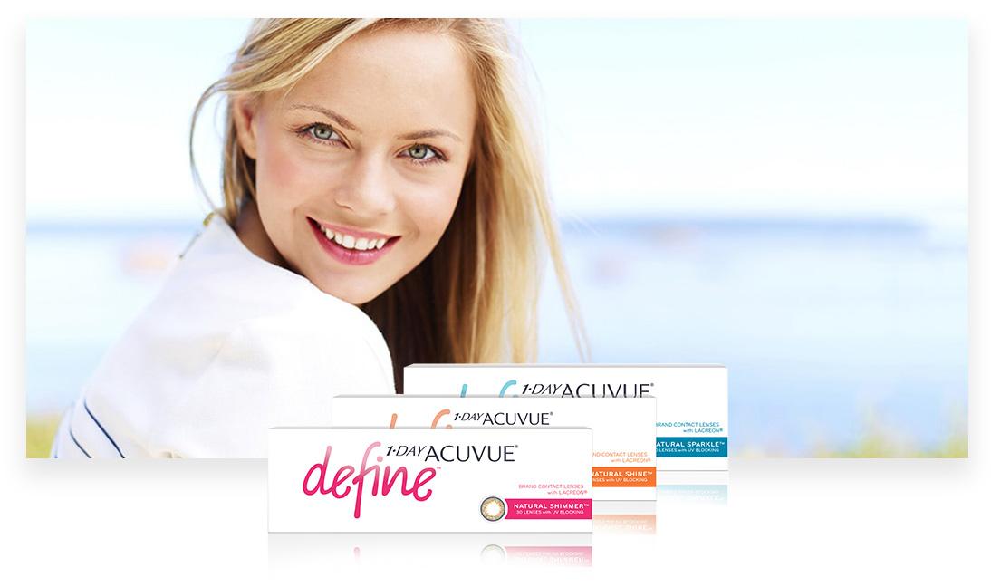 Контактные линзы ACUVUE®, подчеркивающие естественную красоту глаз